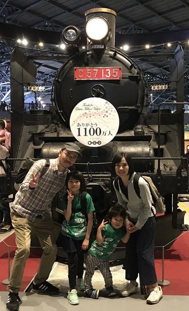 鉄道博物館 ブログ.jpeg